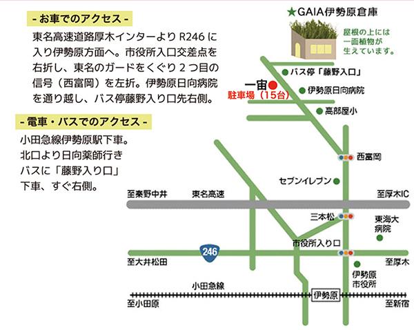 14_1isehara